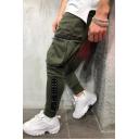 Guys Hip Hop Style Fashion Rivet Embellished Zip-Pocket Side Drawstring Waist Plain Cotton Pencil Pants