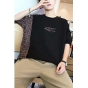 Guys New Stylish Plaid Patchwork Loose Casual Round Neck T-Shirt
