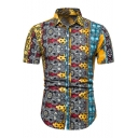 Summer Hot Popular Tribal Printed Men's Basic Button-Front Short Sleeve Fitted Shirt