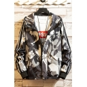New Stylish Camouflage Printed Stripe Long Sleeve Breathable Zip Up Hooded Coat Jacket