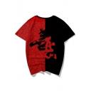 Hip Hop Street Fashion Colorblock Good Evil Chinese Character Pattern Short Sleeve T-Shirt