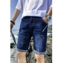 Guys Summer Trendy Simple Letter Printed Rolled Cuff Ripped Slim Fit Dark Blue Denim Shorts
