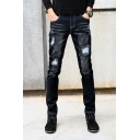 Men's New Stylish Cool Embroidery Patched Rolled Cuff Slim Fit Ripped Jeans