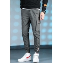 Men's New Fashion Drawstring-Waist Elastic Cuff Solid Cotton Cargo Pants