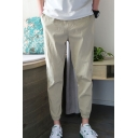 Men's Cool Stylish Summer Solid Color Elastic-Cuff Tapered Pants Trousers