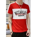 Summer Cool Letter MCCARLEY GARDENS Printed Colorblocked Short Sleeve Casual Tee for Men