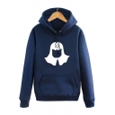 Unisex Trendy Faceless Men Logo Printed Long Sleeve Sport Casual Pullover Hoodie