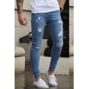 Men's Street Hip Hop Style Knee Cut Casual Ripped Skinny Jeans