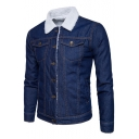 Mens Stylish Lamb Wool Lapel Collar Long Sleeve Button Front Dark Blue Denim Jacket