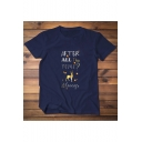 Harry Potter Deer Letter AFTER ALL THIS TIME ALWAYS Printed Round Neck Short Sleeves Relaxed Cotton Unisex T-Shirt