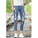 Guys Unique Cool Splash-Ink Printed Distressed Casual Blue Ripped Jeans