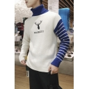 Guys Stylish Colorblocked Striped Embroidered Letter BAOMITU Print Turtleneck Long Sleeve Casual Sweater