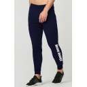 Mens Cool Letter Printed Elastic Waist Sport Pants Fitness Sweatpants