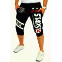 Men's Trendy Stars Letter Printed Drawstring Waist Sport Running Sweat Shorts
