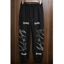 Mens Street Style Fashion Letter SUNDAY Print Drawstring Waist Cotton Sweatpants