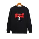 Mens Trendy Skull Letter I LOVE WORK Printed Round Neck Long Sleeve Pullover Sweatshirt