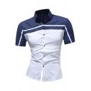 Guys Fashion Color Block Patchwork Short Sleeve Slim Button-Front Shirt