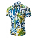Men's Holiday Unique Coconut Tree Printed Short Sleeve Casual Button-Up Beach Shirt