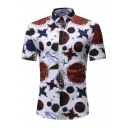 New Stylish Men's Starry Sky Printed Short Sleeve Fitted White Button-Front Shirt
