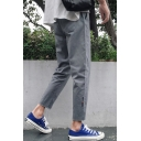 Mens Fashion Solid Color Cotton Leisure Comfort Tapered Pants
