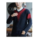 Guys Stylish Colorblock Round Neck Loose Casual Cable Knit Sweater