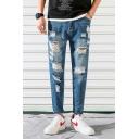 Guys Street Style Plain Knee Cut Slim Distressed Ripped Jeans