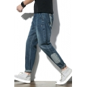 Mens New Fashion Patchwork Rolled Cuff Slim Fit Blue Casual Wear Jeans