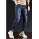 Men's New Stylish Cool Rolled Cuff Stretch Fit Straight Wear Jeans