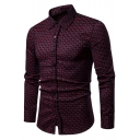 Men's New Trendy Plaid Printed Long Sleeve Button-Up Slim Fit Shirt