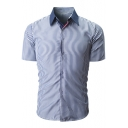 Trendy Vertical Striped Print Men's Short Sleeve Slim Fit Button-Down Shirt