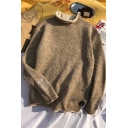 Men's Fashion Letter Embroidered Long Sleeve Slim Fitted Pullover Sweater