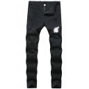 Men's New Trendy Patchwork Stretch Slim Fit Black Ripped Jeans