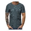 Mens Hip Hop Fashion Round Neck Short Sleeve Slim Fit T-Shirt