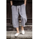 Vintage Chinese Style Linen Simple Plain Cropped Wide-Leg Casual Pants for Men