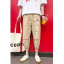 Guys New Trendy Simple Plain Gathered-Cuff Cropped Loose Fit Tapered Cargo Pants