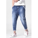 Mnes Hip Hop Style Contrast Edge Loose Fit Blue Ripped Tapered Jeans