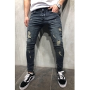 Mens Cool Retro Washed Zip Cuff Dark Blue Slim Fit Ripped Jeans