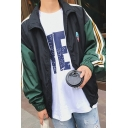 Guys Trendy Color Block Striped Long Sleeve Zip Closure Sport Track Jacket