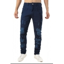 Men Hip Hop Style Fashion Patchwork Royal Blue Casual Distressed Ripped Jeans