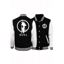 New Fashion Comic Anime Character Printed Stand Collar Button-Down Black Varsity Baseball Jacket