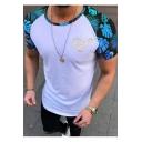 Mens Summer Fashion Leaf Patched Short Sleeve Fitness Sport T-Shirt