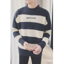 Guys Classic Striped Color Block Letter GARCONS Embroidered Long Sleeve Pullover Sweater