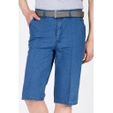 Mens Summer Basic Simple Plain Tailored Slim Fit Blue Denim Shorts