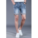 Men's Summer New Trendy Rolled Cuff Ripped Detail Light Blue Slim Fit Denim Shorts
