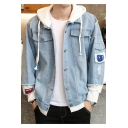 Guys Fashion Hooded Distressed Ripped Button Down Work Jacket Denim Jacket