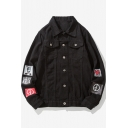 New Stylish Cool Street Letter Applique Mens Black Loose Denim Jacket