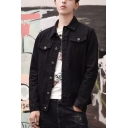 Guys Cool Street Letter ORIGINAL ART Back Fitted Black Trucker Jacket Denim Jacket