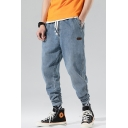 Guys Hip Hop Style Fashion Retro Wash Drawstring Waist Light Blue Loose Casual Harem Jeans