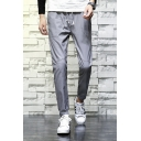 Guys New Trendy Solid Color Drawstring Waist Slim Fit Leisure Tapered Pants