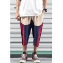 Men's New Stylish Colorblocked Drawstring-Waist Loose Fit Linen Cropped Harem Pants